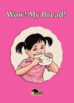 Wow_my_bread_english