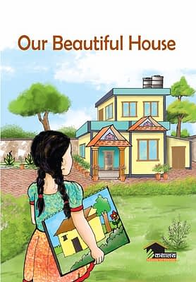 our-beautiful-house