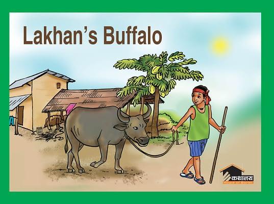 lakhan ko bhainsi